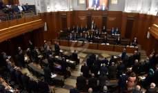 الأنباء: مجلس النواب سيتخذ موقفا رسميا من اجتماعات المنامة رفضا لصفقة القرن