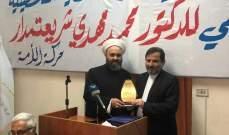 الشيخ حبلي: شريعتمدار خير من جسّد العلاقة الأخويه بين لبنان وإيران