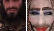 داعشي تبرّج ليهرب لكنه نسي شاربيه ولحيته