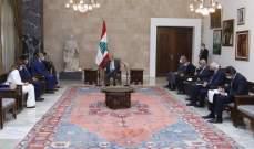 عون بحث مع مديرة المنظمة الدولية للهجرة آلية تقديم الدعم للدولة اللبنانية