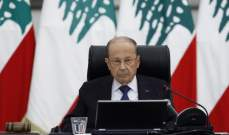 الرئيس عون: لبنان يتمسك حاليا بقوات اليونيفيل والدور الايجابي الذي تلعبه