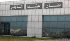 استئناف الملاحة في مطار معيتيقة الليبي بعد توقف لساعات إثر سقوط قذائف