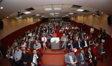 افتتاح مؤتمر حول الحوكمة والشفافية والابتكار في الجامعة الانطونية
