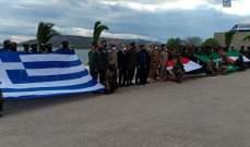قوات مصرية وسعودية وإماراتية نفذت تدريبات عسكرية في اليونان