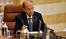 الأخبار: الرئيس عون اتصل بالأسد وعرضا موضوع النازحين وسبل تسريع عودتهم