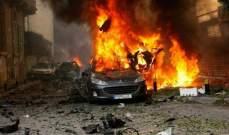 8 قتلى حصيلة انفجار الفندق في طرابلس والقوات الليبية تحاصر المبنى