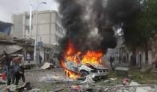 مقتل 8 أشخاص وإصابة اخرين بانفجار سيارة بمدينة إعزاز شمال سوريا