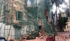 قطع السير محلة الاشرفية شارع بسترس وتحويله الى طرق فرعية بسبب انهيار جزئي لاحد المباني