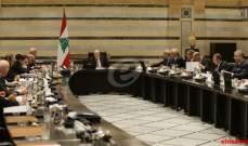 تلفزيون لبنان:لا حاجة لمهلة 72ساعة لأن جدول الاعمال مؤجل من جلسة سابقة