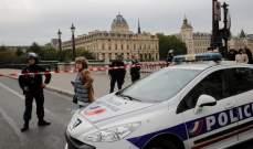 AFP: الشرطة الفرنسية تعتقل خمسة أشخاص بعد هجوم باريس