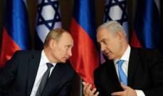 مكتب رئيس الوزراء الإسرائيلي: يعتزم مناقشة الوضع في سوريا مع بوتين