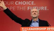 حزب العمال البريطاني المعارض يعلن فوز جيرمي  كوربن بزعامة الحزب