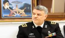قائد البحرية الإيرانية: نراقب كل السفن الأميركية التي تعبر مياه الخليج