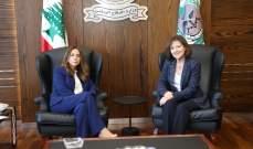 عكر إلتقت السفيرة الأميركية في زيارة وداعية وعرضت معها الأوضاع العامة