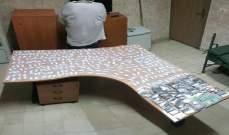 الجيش: توقيف شخصين وضبط كمية من المخدرات