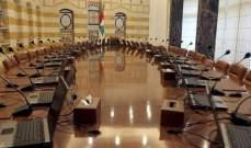 """مصدر أوروبي لـ""""الأنباء"""":على اللبنانيين التكيف مع حكومة تصريف أعمال حتى الخريف"""