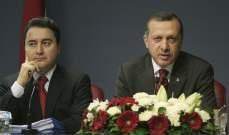 وزير تركي سابق: 63 نائبا سينتقلون من العدالة والتنمية لحزب باباجان