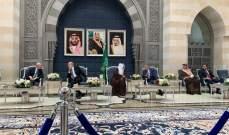 LBC: وفد رؤساء الحكومة السابقين تحدث مع الملك سلمان عن دعم رئاسة الحكومة