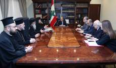 الرئيس عون اكد على التشدد بتطبيق اجراءات مجلس الوزراء بمواجهة كورونا