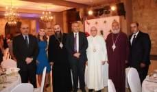 تكريم القاضي مروان عبود بحضور محافظ البقاع واساقفة زحلة ورؤوساء بلديات