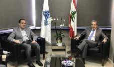 وزني التقى حواط وبحثا بموضوع تحويلات وزارة الاتصالات إلى الخزينة