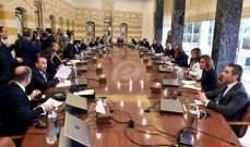 مصادر سياسية بـ14 آذار للشرق الأوسط: غير متفائلين بأي قدرة للحكومة على معالجة الأزمات