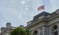 الخارجية البريطانية: نستعد بالتنسيق مع اميركا وكندا لفرض عقوبات على مسؤولين في بيلاروس