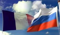 """روسيا تختبر الدبابة على منصة """"أرماتا"""" الروبوتية"""