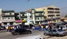 النشرة: اعتصام لطلاب بعض المدارس في البقاع على طريق المصنع