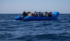فرق خفر السواحل المغربية أنقذت 70 مهاجرا وانتشلت 7 جثث بالبحر المتوسط