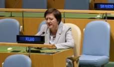 البولندية يوانا فرونيسكا مبعوثة جديدة للأمم المتحدة في لبنان