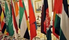 مجلس التعاون الخليجي: نرحب باتفاق السلام في السودان