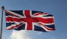 سفير بريطانيا يطالب المجلس السوداني بالإفراج عن 3 قادة بحركة متمردة