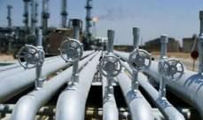 أكبر شركة خطوط أنابيب النفط بأميركا أعلنت تعرضها لهجوم سيبراني