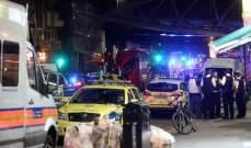 إصابة 3 أشخاص في حادث طعن وسط لندن