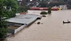 44 قتيلا على الأقل نتيجة فيضانات ناجمة عن أمطار غزيرة في شمال الهند