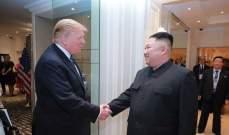 سلطات كوريا الشمالية تصف لقاء ترامب-كيم بالتاريخي والرائع