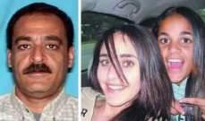 القبض على أخطر مجرم مصري في أميركا بعد 12 عاما من قتله ابنتيه