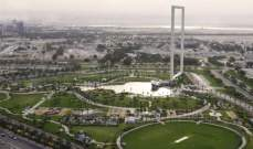 سلطات دبي تمدد إغلاق جميع الأنشطة التجارية حتى 18 نيسان الحالي