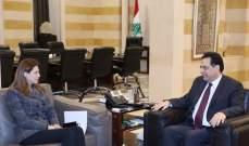 الصفدي سلمت دياب ملفات الوزارة: قضايا المرأة والشباب ليست من الكماليات