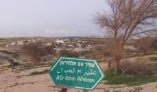 مقتل فلسطيني وإصابة 4 آخرين برصاص إسرائيلي في أم الحيران بالنقب