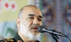قائد الحرس الثوري الإيراني: بلغنا حافة الحرب مرارا إلا أن قائد الثورة أرغم العدو على التراجع