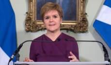رئيسة وزراء اسكتلندا: إجراء استفتاء جديد على استقلال البلاد أمر مفروغ منه