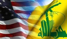 رسائل وردود بين واشنطن و«حزب الله»