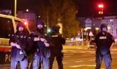 الداخلية النمساوية: المتهمون الـ15 بهجوم فيينا هم جزء من الوسط الإسلامي المتطرف