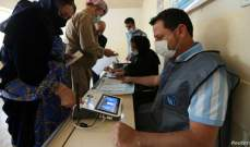 المفوضية العراقية للإنتخابات: إعلان النتائج سيكون خلال 24 ساعة المقبلة وليس بعدها