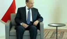 الرئيس عون: اذا لم يتعرض لبنان لاي اعتداء اسرائيلي فما من طلقة ستطلق من ارضه
