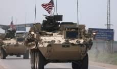 محكمة في ولاية تكساس توجه الاتهام إلى جهادي اميركي اوقف في سوريا
