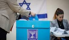 الفايننشال تايمز: على الإسرائيليين أن يفكروا مليا بالحاجة لإصلاح انتخابي