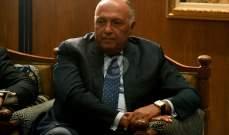 وزير الخارجية المصري: نسعى إلى تدعيم العلاقة مع قبرص واليونان